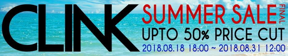 CLINK SUMMER SALE FINAL!最大50%OFF!
