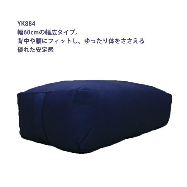 YK884