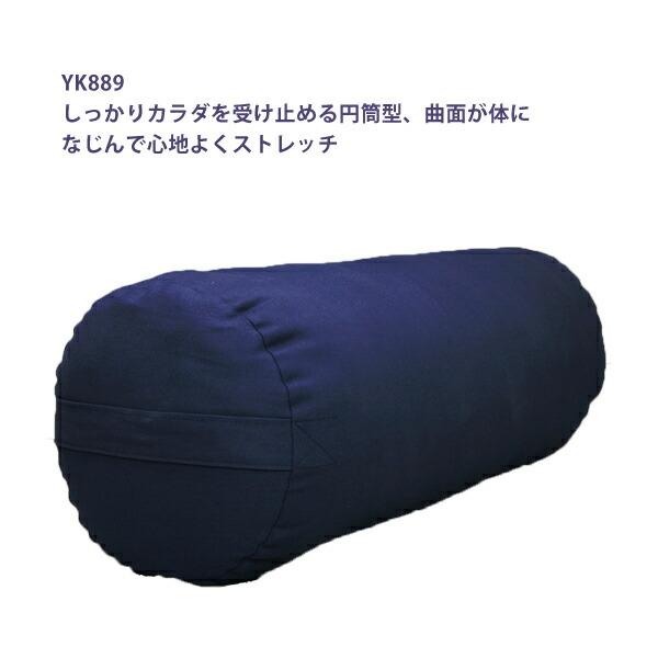 YK889