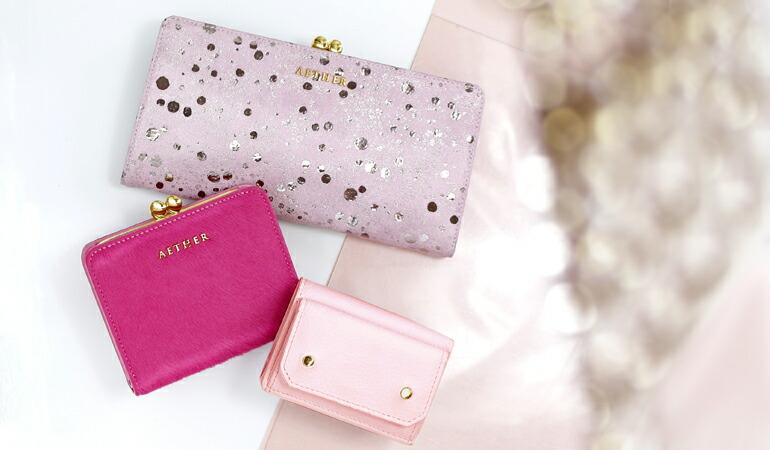 ピンクの財布特集