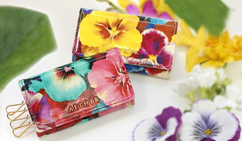 エーテル パンジー柄がかわいらしい花柄キーケース