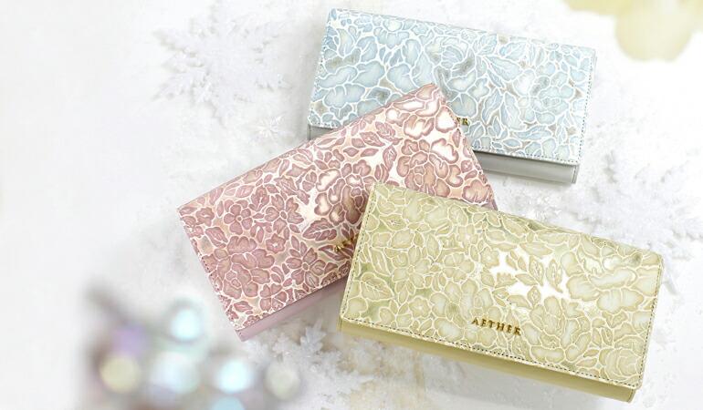 エーテル クリスマスローズ柄のかぶせ長財布