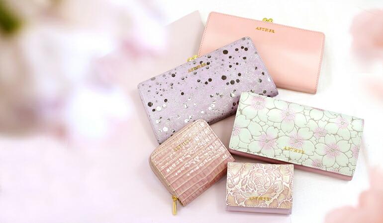 エーテルで人気のピンクの財布