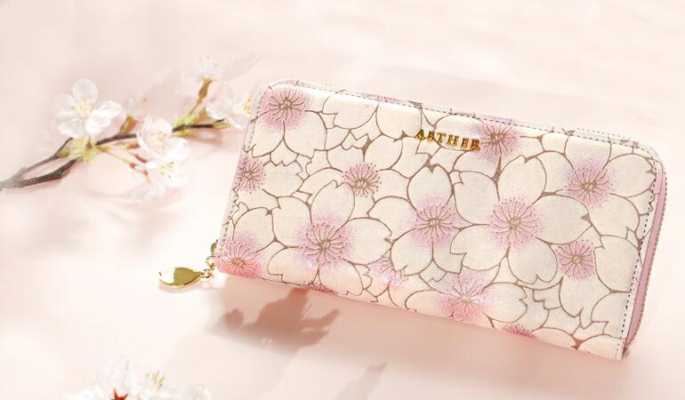 桜柄のラウンドファスナー長財布「サクラ・ブーケ」