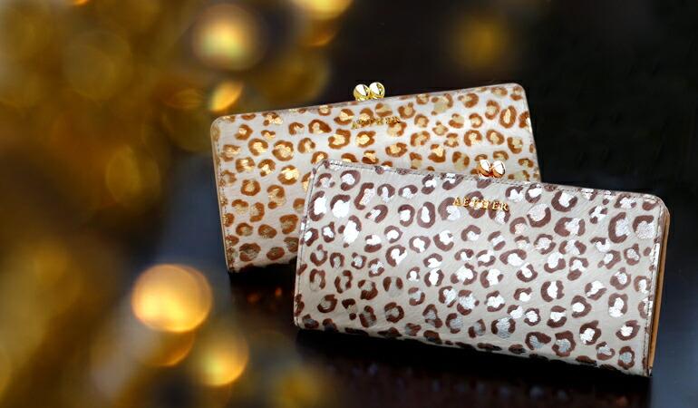 エーテル 上質ハラコ素材のレオパード長財布