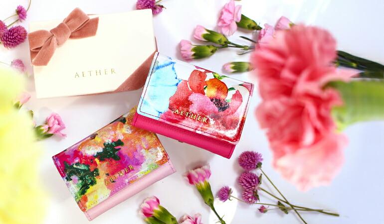 母の日におすすめの花柄ミニ財布