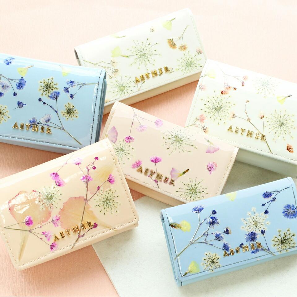 エーテルオリジナル「押し花革」を使用したミニ財布