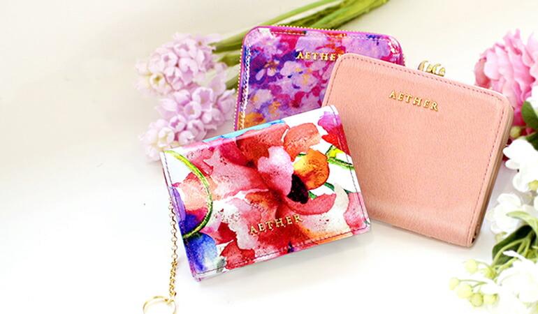ミニ財布や二つ折り財布の画像