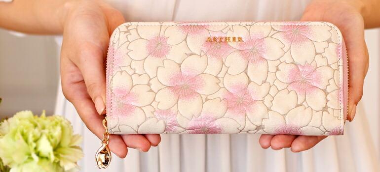 母の日のお財布プレゼントのお届け予定について