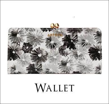 エーテル 財布