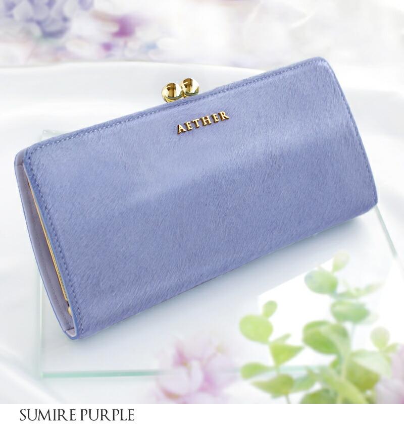 桜色のがま口長財布