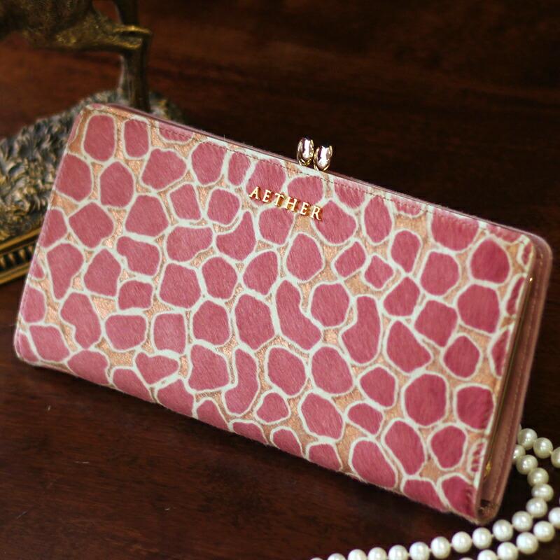 ピンクのジラフ柄がま口長財布