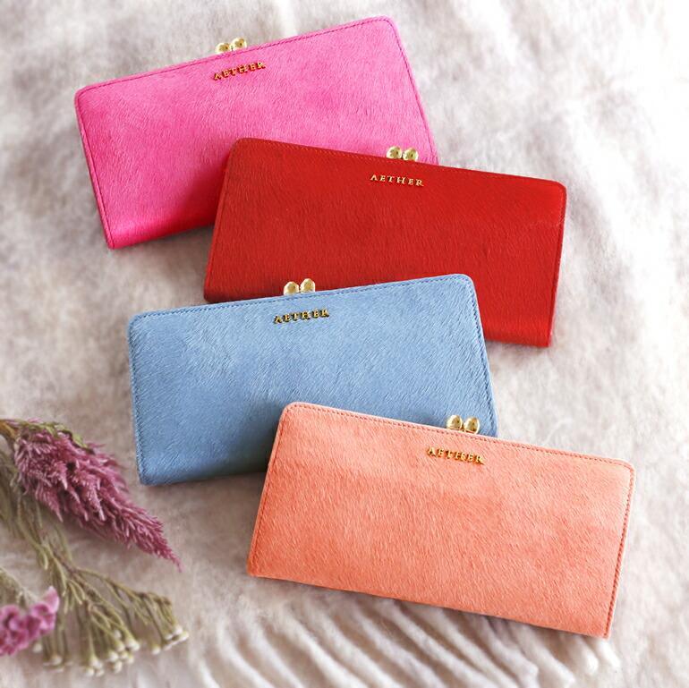 赤、青、ピンクのがま口長財布
