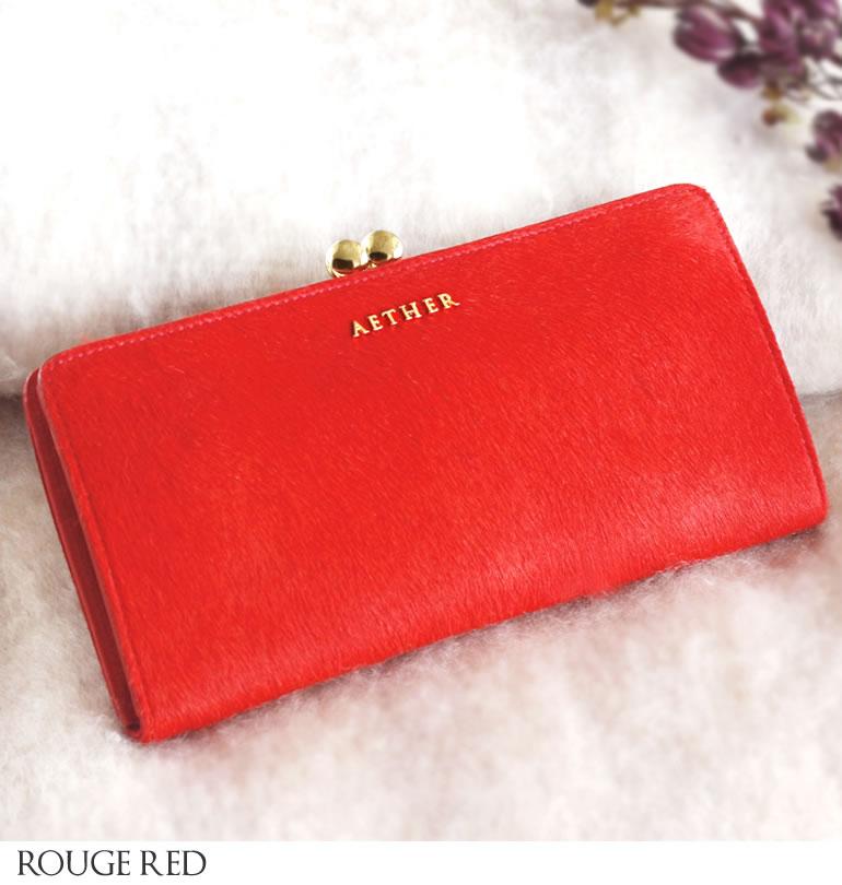 赤のがま口財布