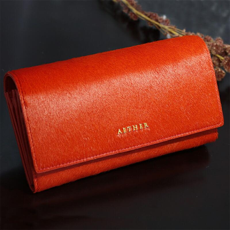 エーテル 最高級ヘアレザーのかぶせ長財布