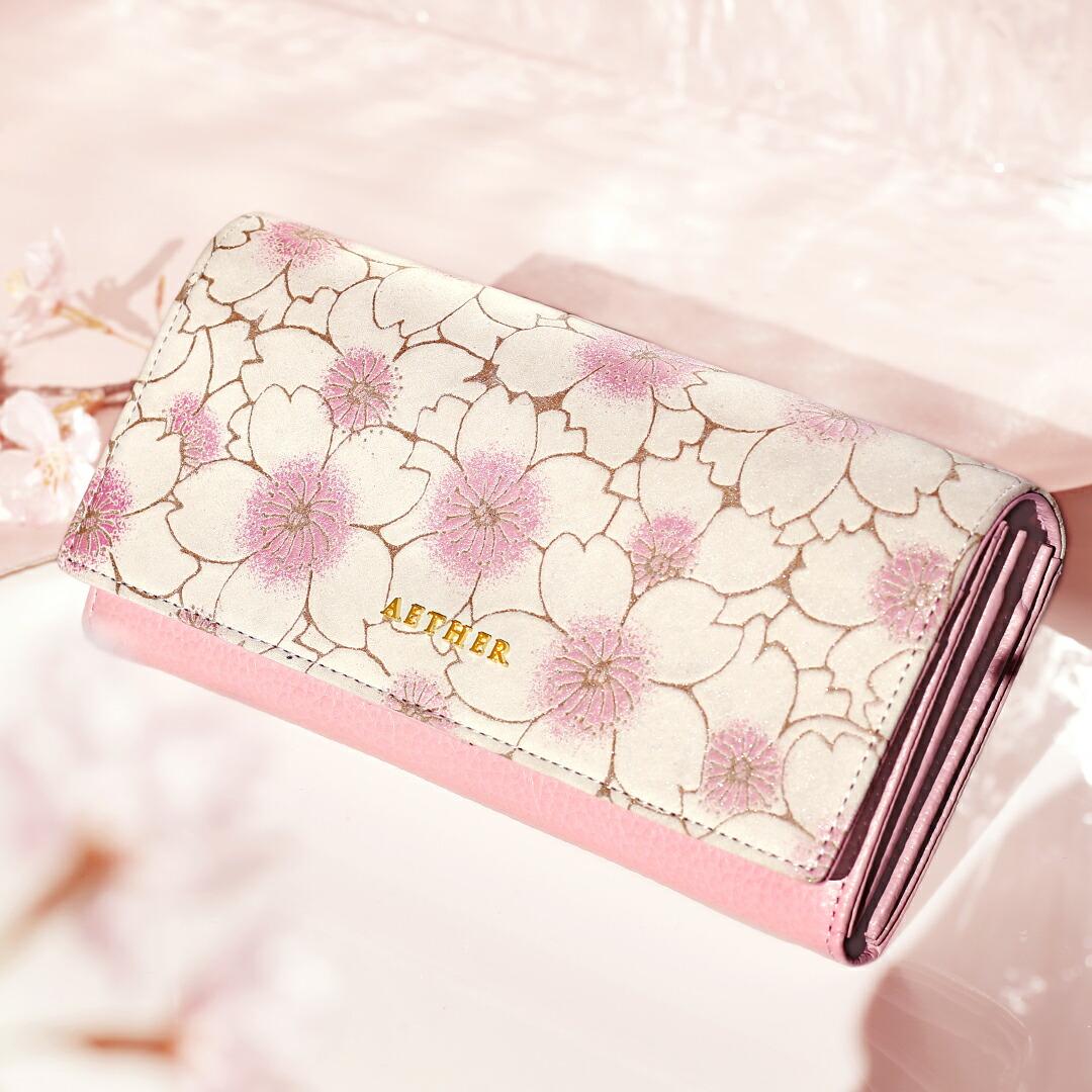 エーテル 桜のヌバックレザー・二つ折りかぶせ長財布