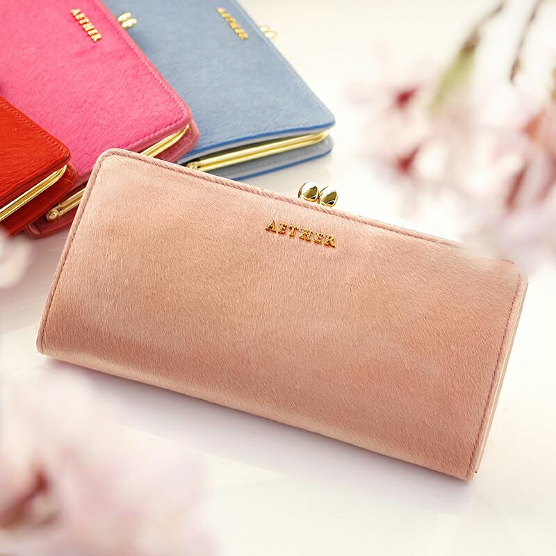 ピンクのハラコ素材のがま口長財布