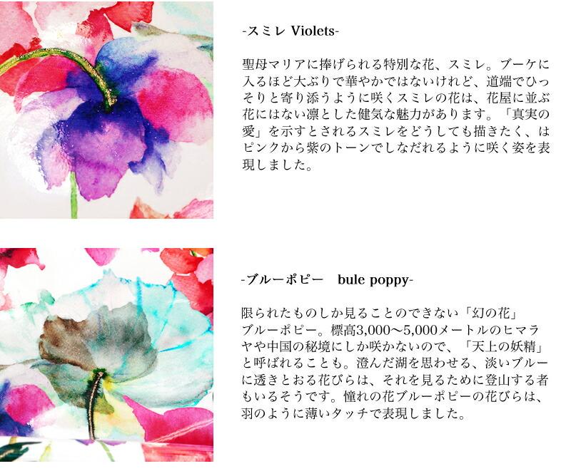 花柄のエナメルレザー