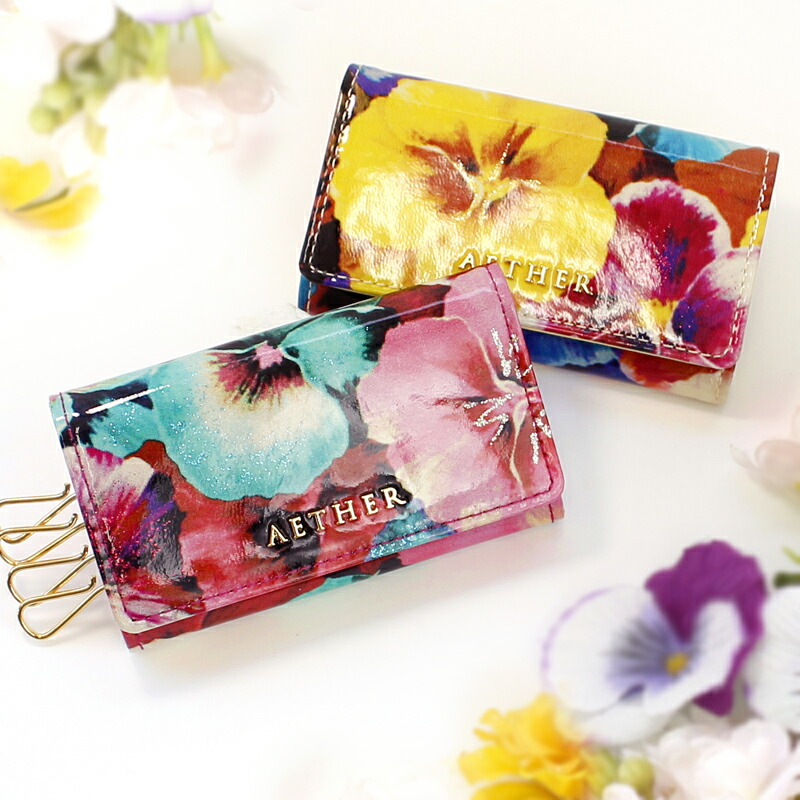 エーテル パンジーがかわいらしい花柄のキーケース