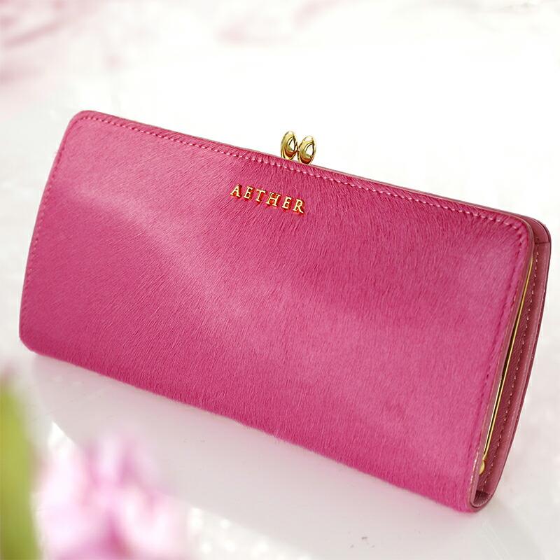 ローズピンクのがま口長財布