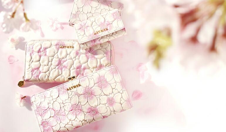 0b5d7495a5e6 大人かわいい桜の財布・革小物なら|桜モチーフのAETHER(エーテル)