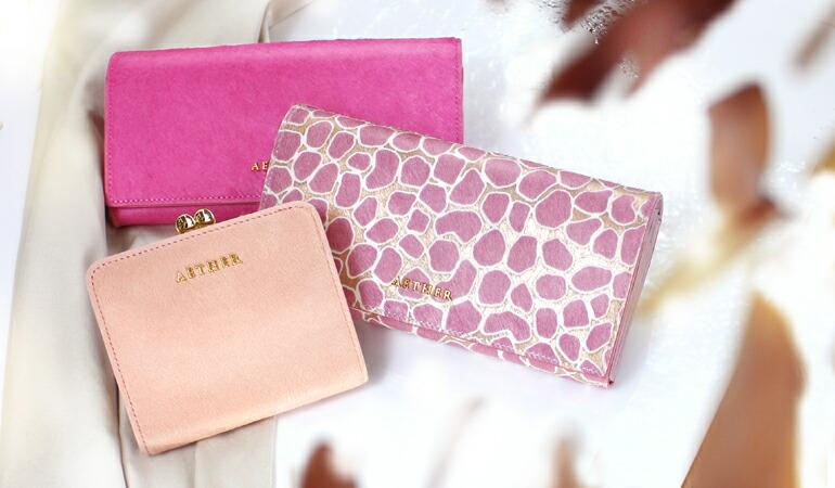 エーテルのヘアレザー製財布