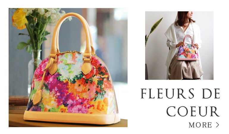 エーテル カラフルな花柄のショルダーバッグ フルール・ド・クール