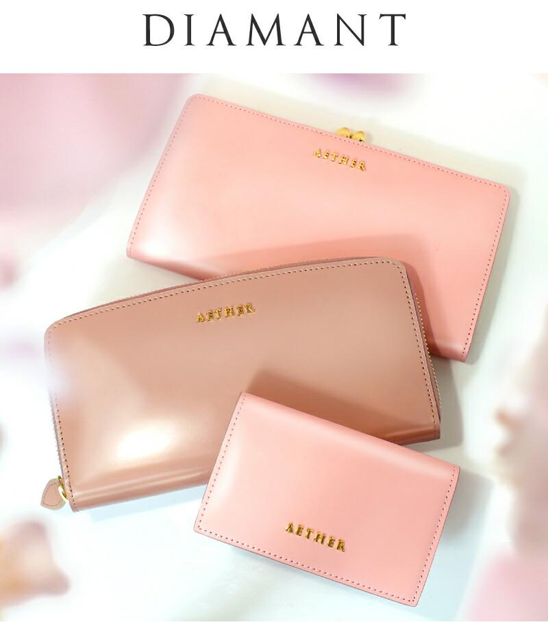 ピンク色のレディースコードバン長財布