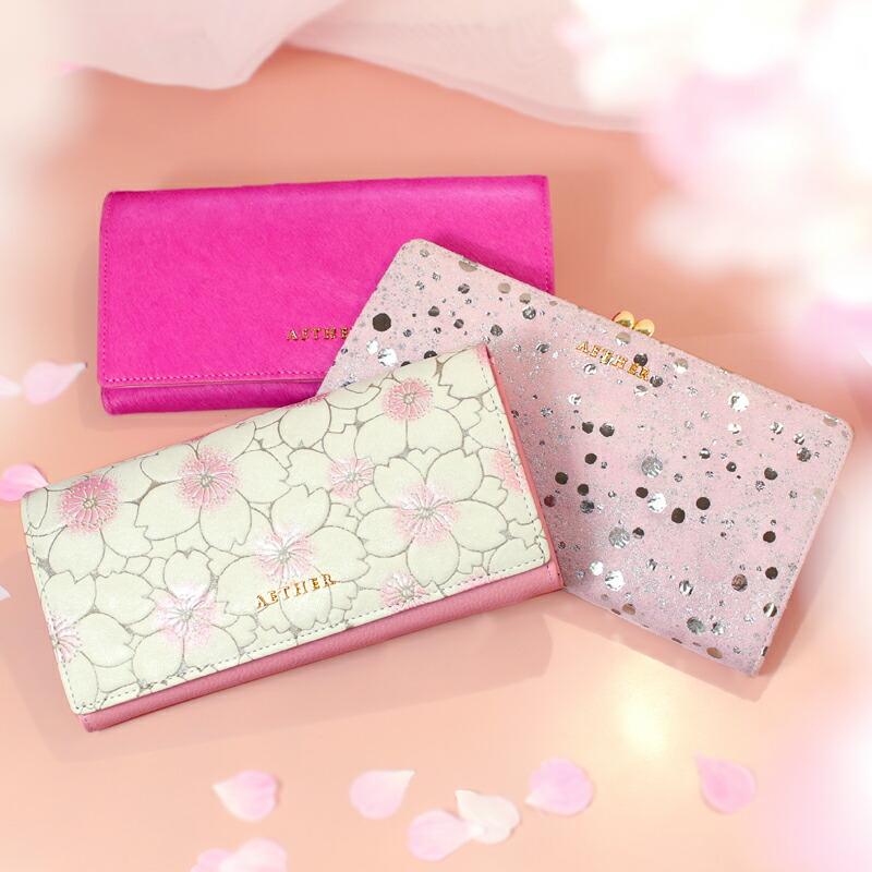 春おすすめの革財布・小物・バッグ