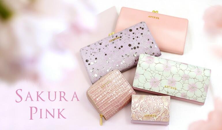 エーテルで人気のサクラピンク色の財布・キーケース