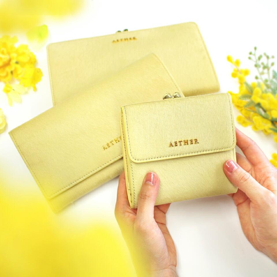 夏おすすめの革財布・小物・バッグ