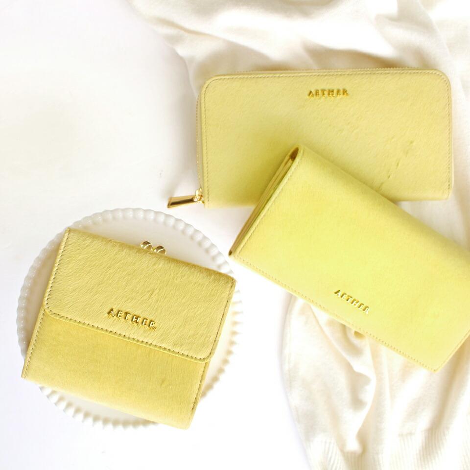クリームシトロンカラーのヘアカーフ財布