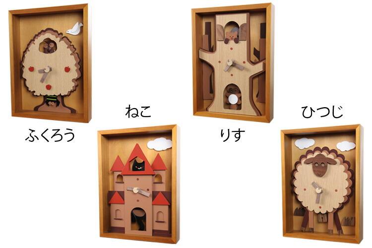 振り子時計 掛け時計 置き時計 アニマル