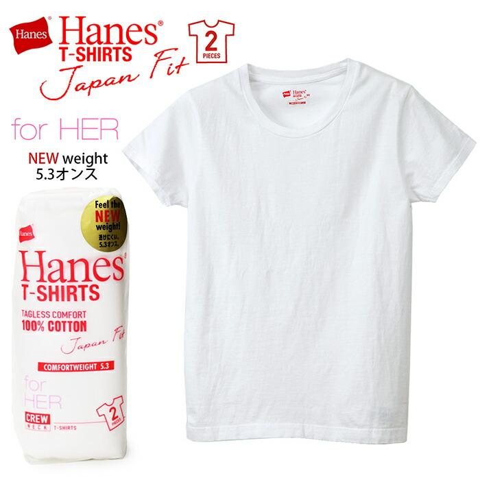 Hanes ヘインズ ジャパンフィット クルーネック Tシャツ