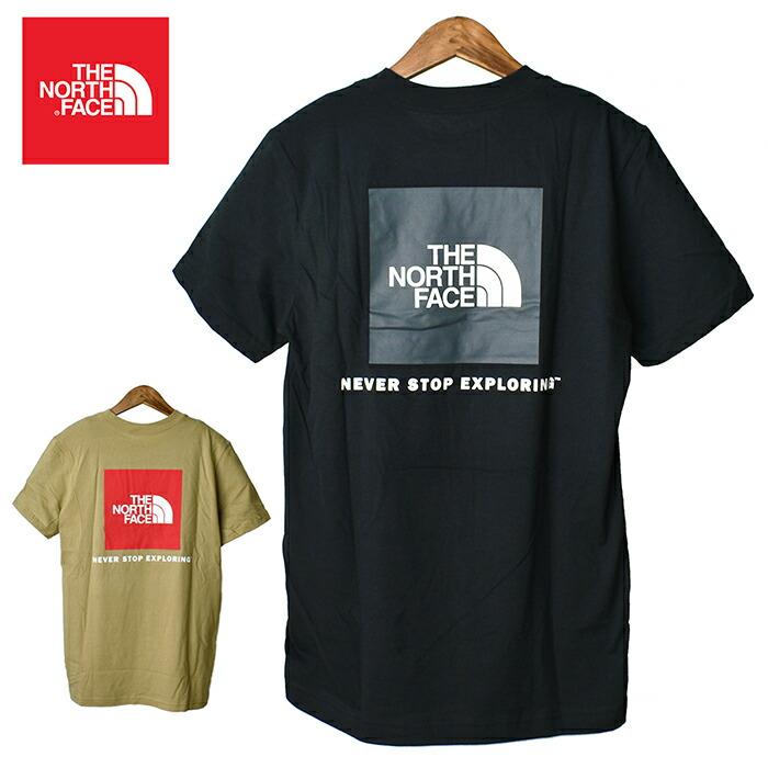 セカンドSS BD basque shirt