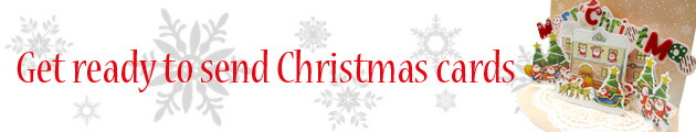 クリスマスカード、贈ってみませんか