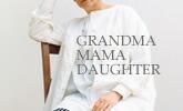 グランマママドーター