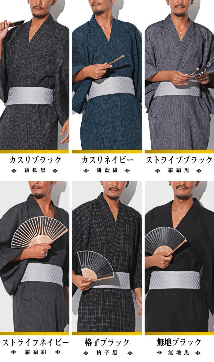 浴衣 ゆかた yukata メンズ 夏 サマー ファッション BITTER ビター系 お兄系 11