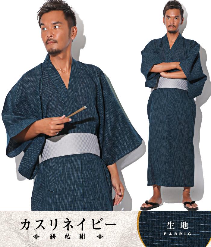 浴衣 ゆかた yukata メンズ 夏 サマー ファッション BITTER ビター系 お兄系 4