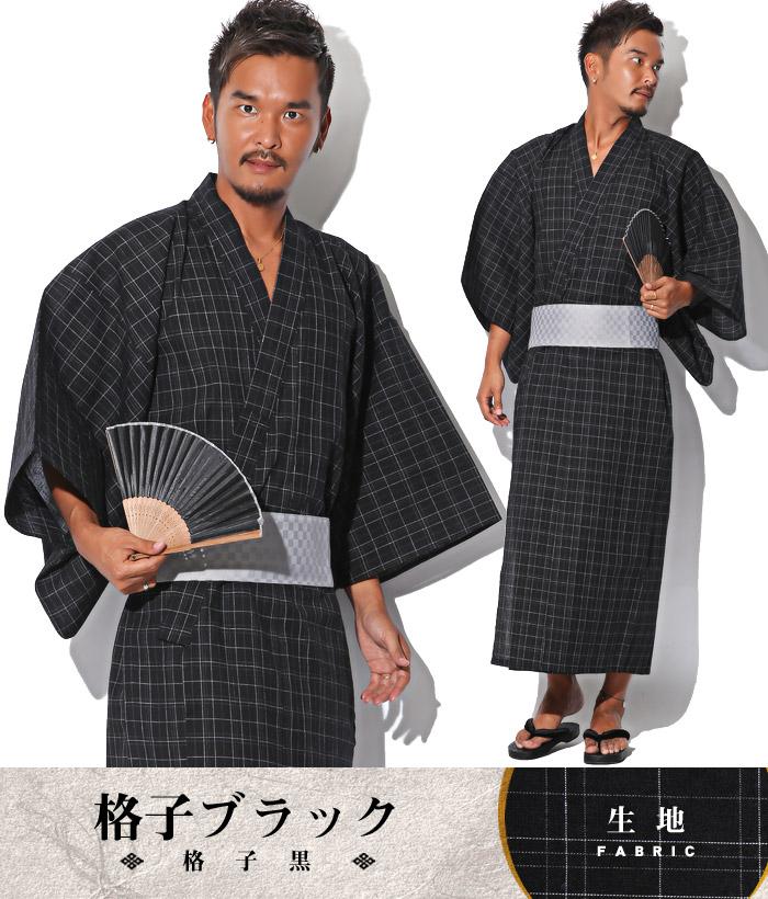 浴衣 ゆかた yukata メンズ 夏 サマー ファッション BITTER ビター系 お兄系 7