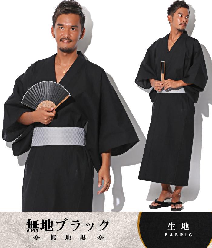 浴衣 ゆかた yukata メンズ 夏 サマー ファッション BITTER ビター系 お兄系 2