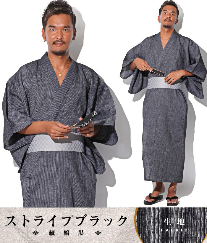 浴衣 ゆかた yukata メンズ 夏 サマー ファッション BITTER ビター系 お兄系 5
