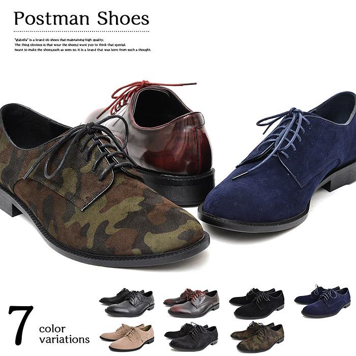 bitter ポストマンシューズ メンズ シューズ 靴 glabella グラベラ レースアップ 迷彩 カモフラ カモフラージュ 迷彩柄 エナメル 紳士靴 キレイめ ローファー ファッション クローズユニット
