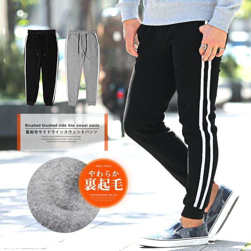 ジョガーパンツ スウェット メンズ サイドライン 裏起毛 冬 BITTER ビター系 パンツ スエット ダブル ライン 防寒 厚手 伸縮 暖か 暖かい フリース ルームウェア ファッション 1