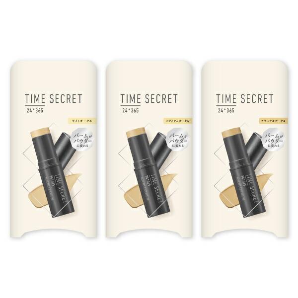 TIME SECRET ミネラルエッセンス BB