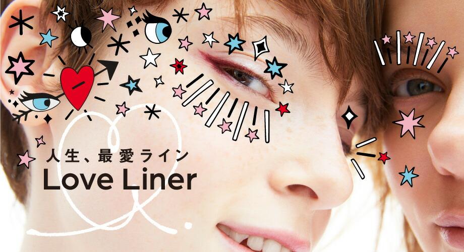 LoveLiner リキッド アナ・ストランフ×ハローキティ コラボデザイン