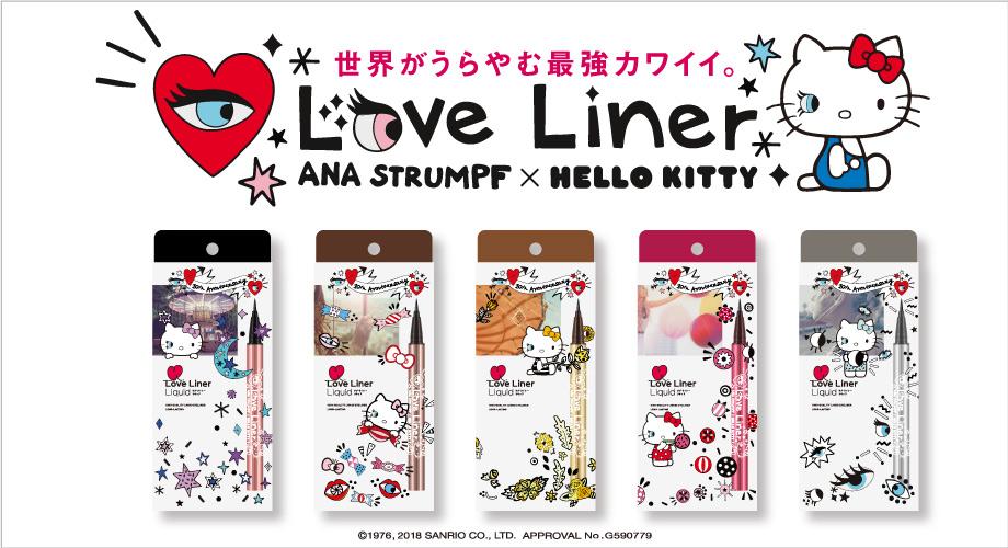 LoveLiner