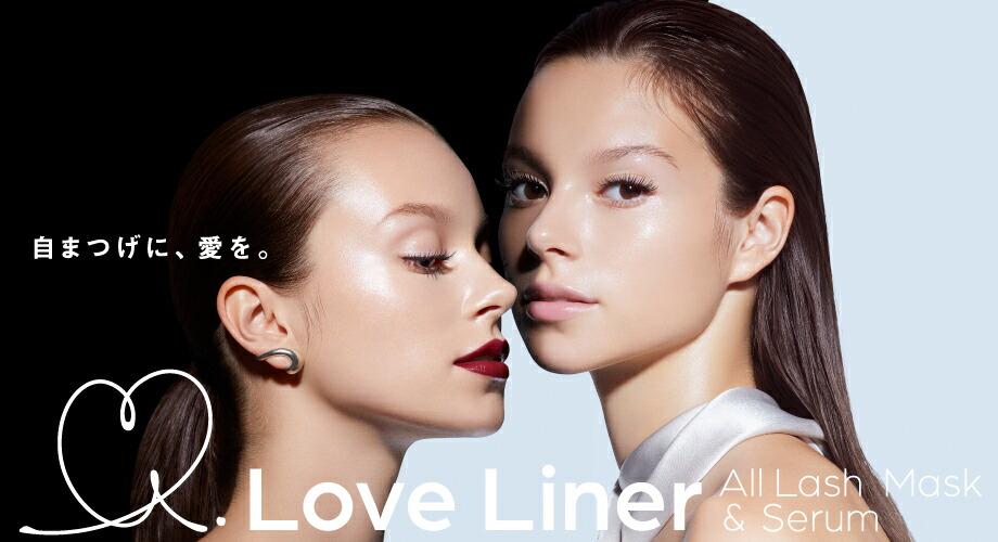 LoveLiner All Lash Mask&Serum ラブライナー マスカラ まつげ美容液
