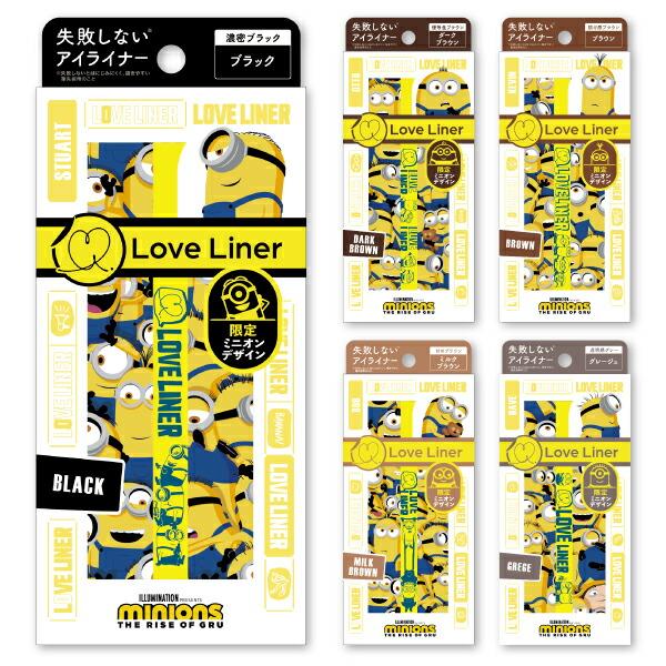 LoveLiner リキッド 限定ミニオンズデザイン