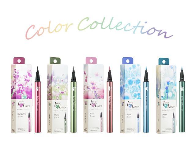 ラブ・ライナー カラーコレクションが、前回人気3色に最旬カラー2色を加えて復活!